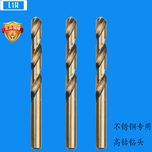 Original imported South Korea times special L1H cutting tool stainless steel special drill bit high cobalt straight shank drill 0.5-8.0mm