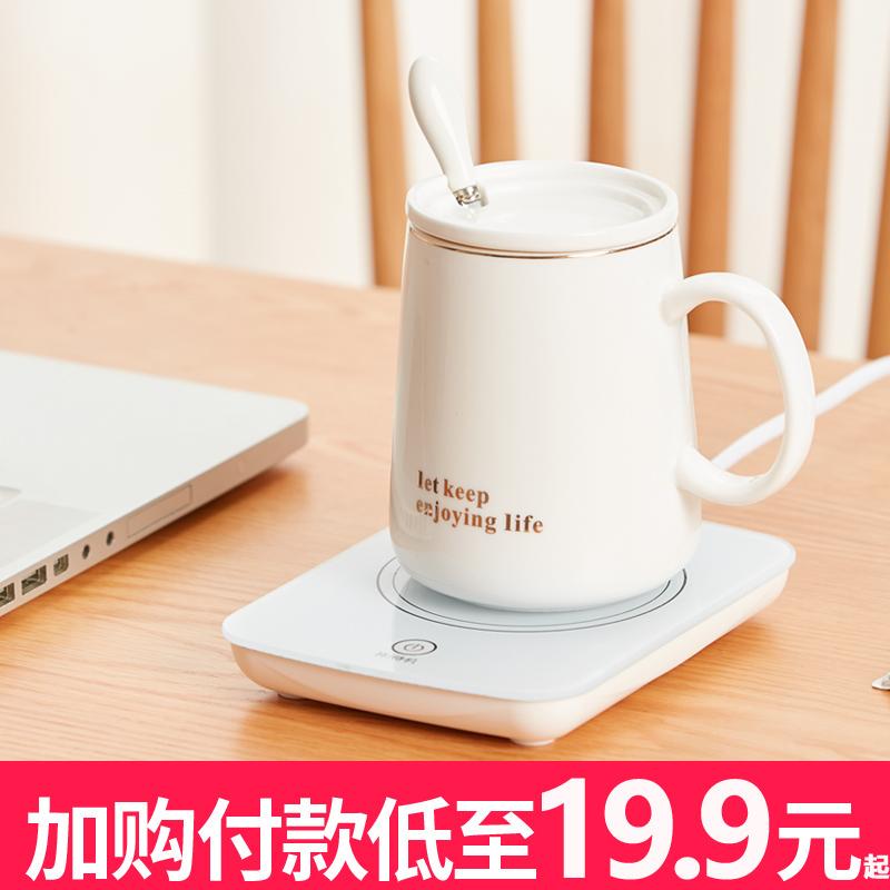 55度恒温暖暖杯加热器自动保暖神器电保温底座杯子热牛奶暖杯垫