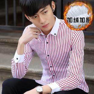 男士保暖衬衫男长袖加绒加厚青年