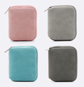 Apple Xiaomi Huawei Notebook Macbook Computer Mouse Charger Power Charging Cable Data Cable Protective Case Accessories Storage Bag Mobile Charging Head Digital Portable Storage Bag