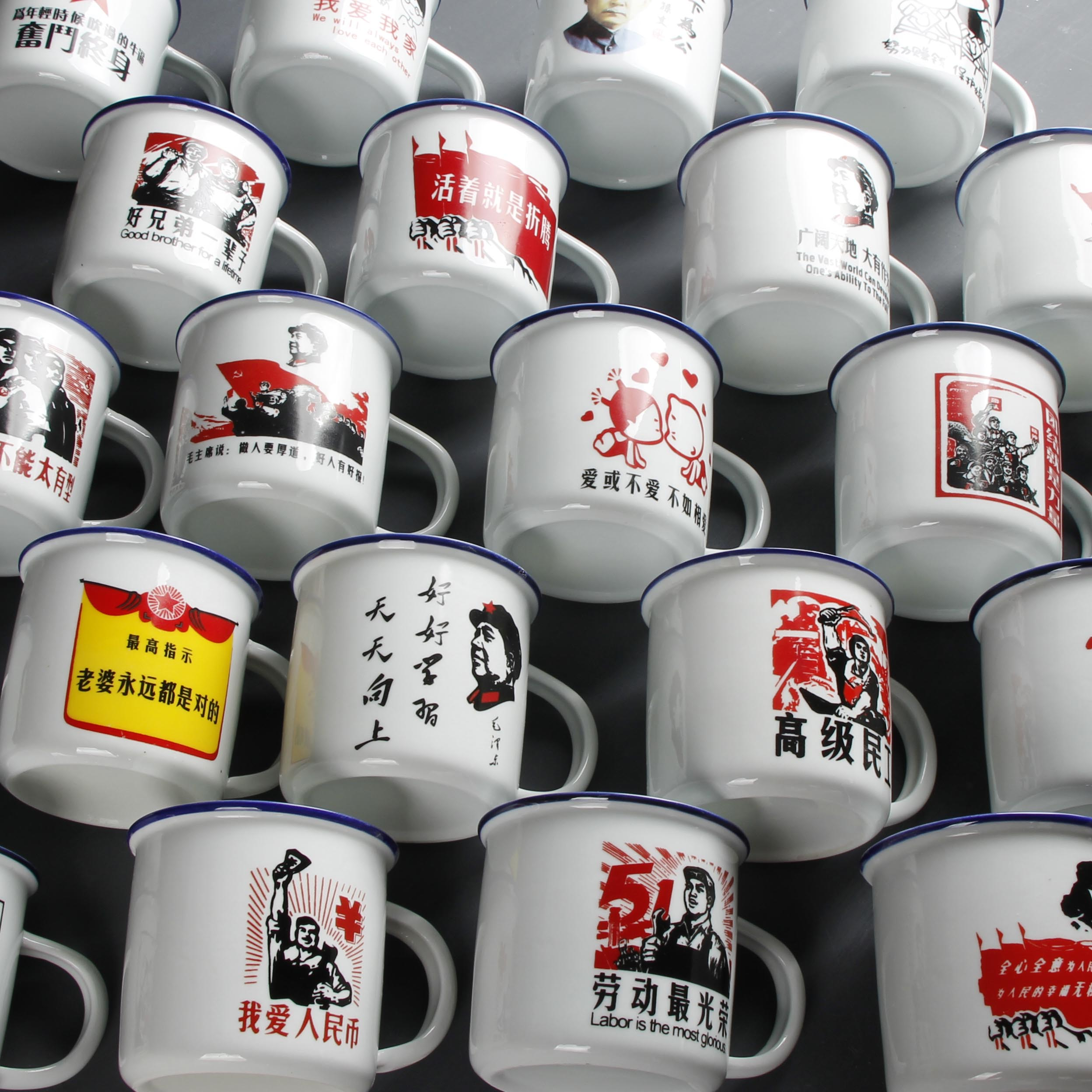 陶瓷马克杯带盖复古水杯创意茶缸怀旧经典仿搪瓷杯办公室家用茶杯