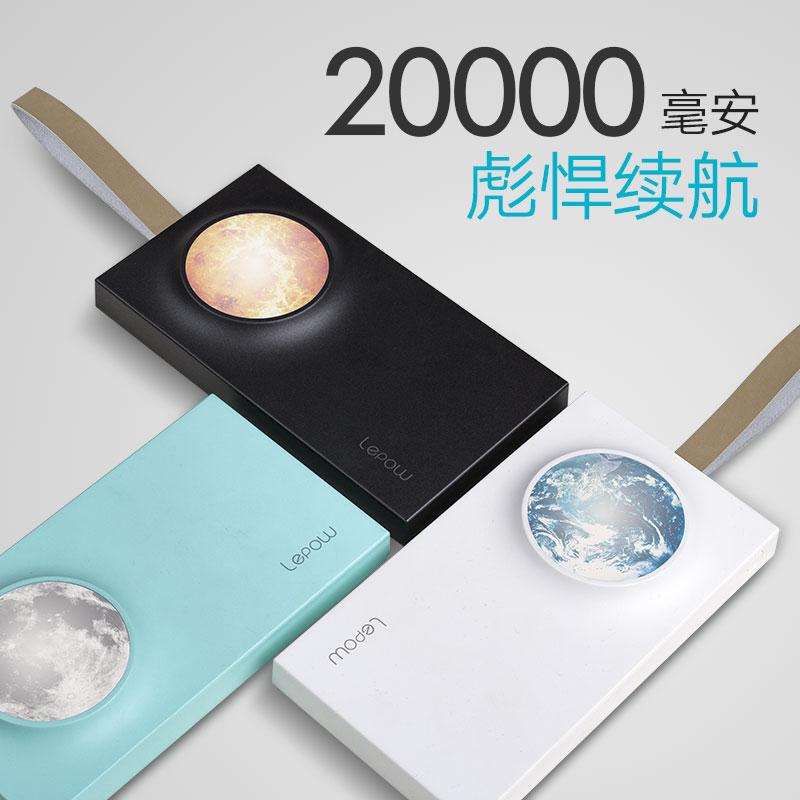 毫安 充电 大容量 手机 通用 超薄 便携 聚合物 移动 电源
