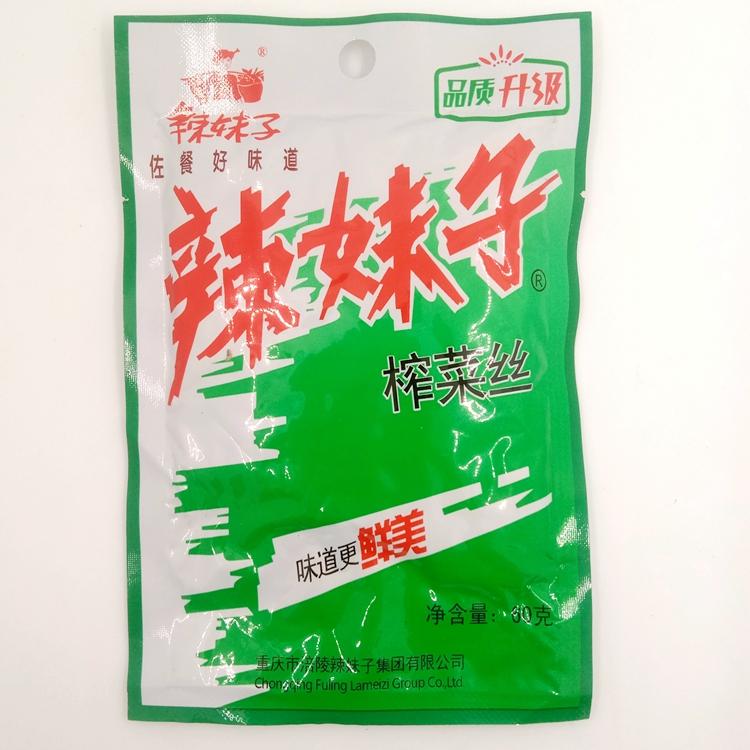 购30袋包邮 品质升级60g 涪陵辣妹子榨菜 下饭菜 咸菜 鲜美榨菜丝