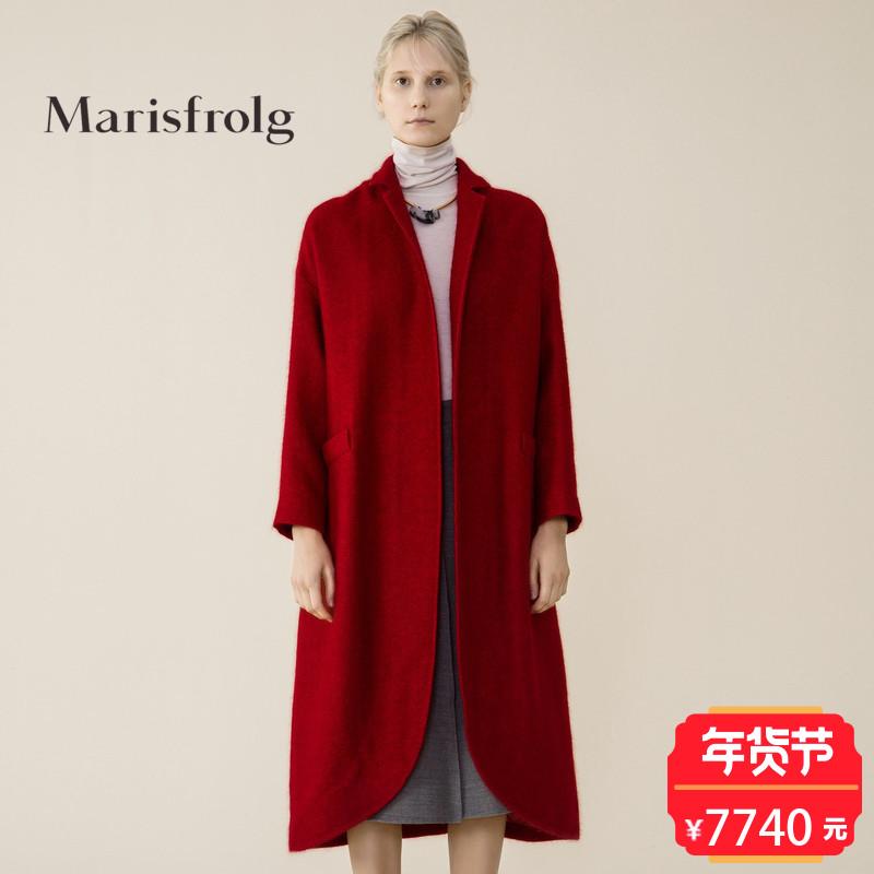 Marisfrolg/玛丝菲尔女装时尚中长款马海毛大衣外套冬装商场同款