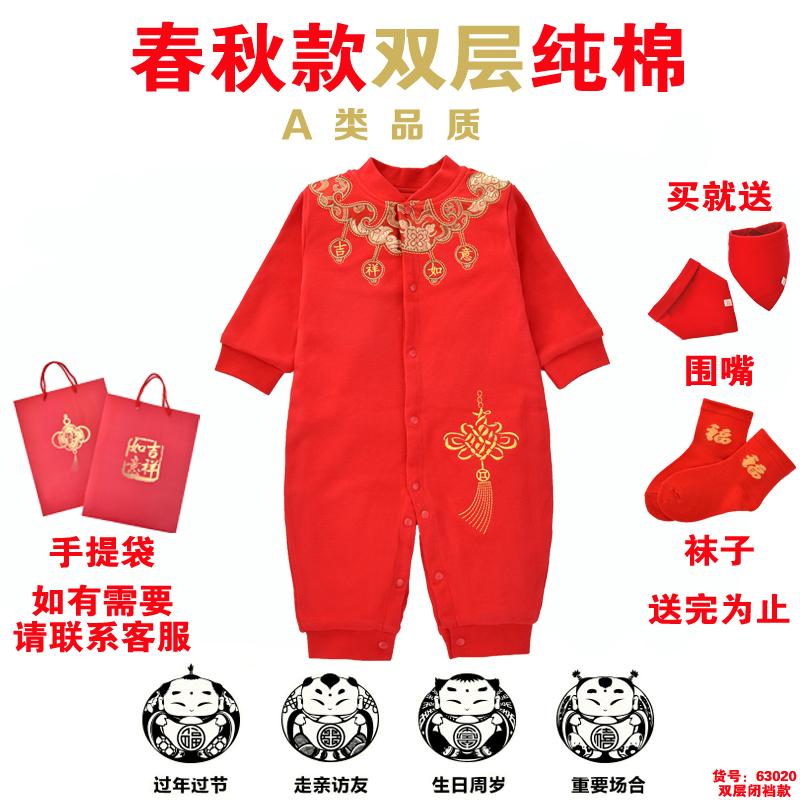 点击查看商品:中国风红色婴儿连体衣秋冬宝宝纯棉哈衣新生儿百天礼服圣诞节衣服