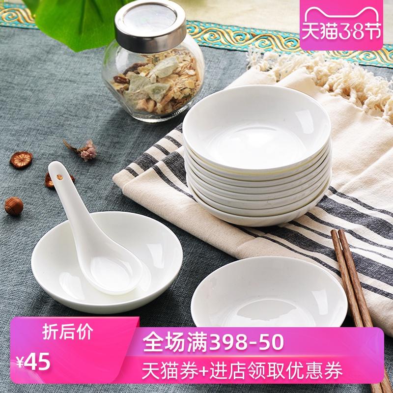 碟子10个 小瓷碟子白色陶瓷早餐碟子蘸料调料碟子家用4寸醋碟子
