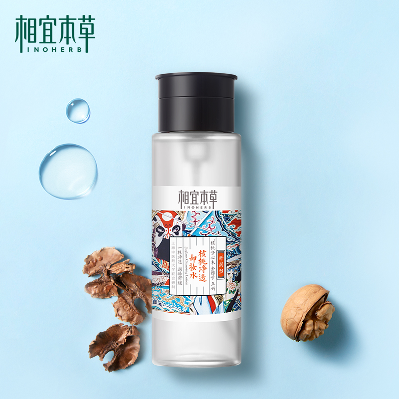 相宜本草核桃净透卸妆水脸部深层清洁温和无刺激舒缓修护洁颜水女