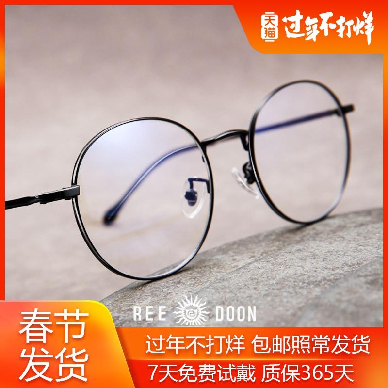 眼镜框男超轻纯钛复古黑框防蓝光辐射可配镜片网红近视眼睛镜架女