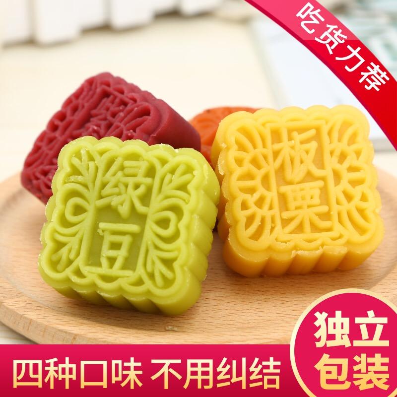 手工正宗绿豆糕2斤散装传统糕点心休闲零食小吃特产板栗糕茶点