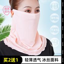 冰丝防晒面罩全脸防紫外线女士夏透气围脖挂耳式遮阳面纱骑行面巾