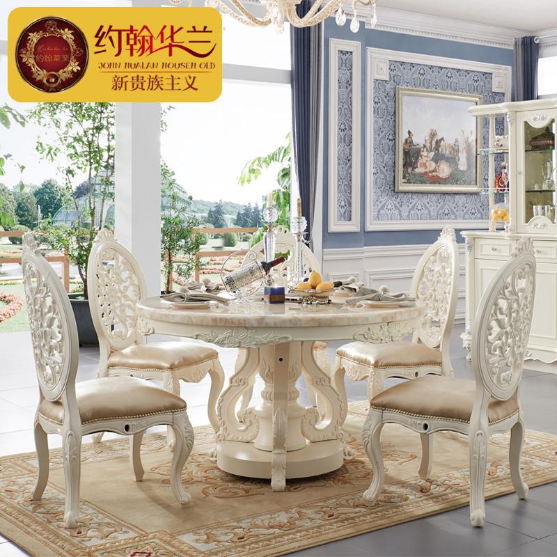 约翰华兰家具欧式餐桌大理石餐桌法式白色圆餐桌餐台饭桌G2