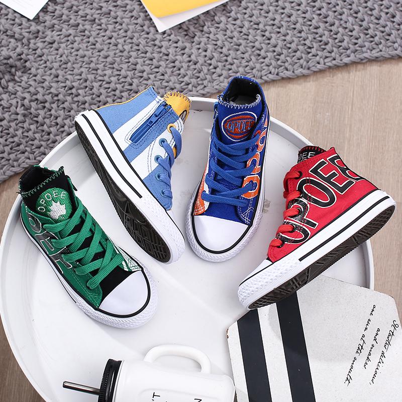 儿童高帮帆布鞋男童篮球布鞋女童运动鞋中大童板鞋潮嘻哈宝宝球鞋