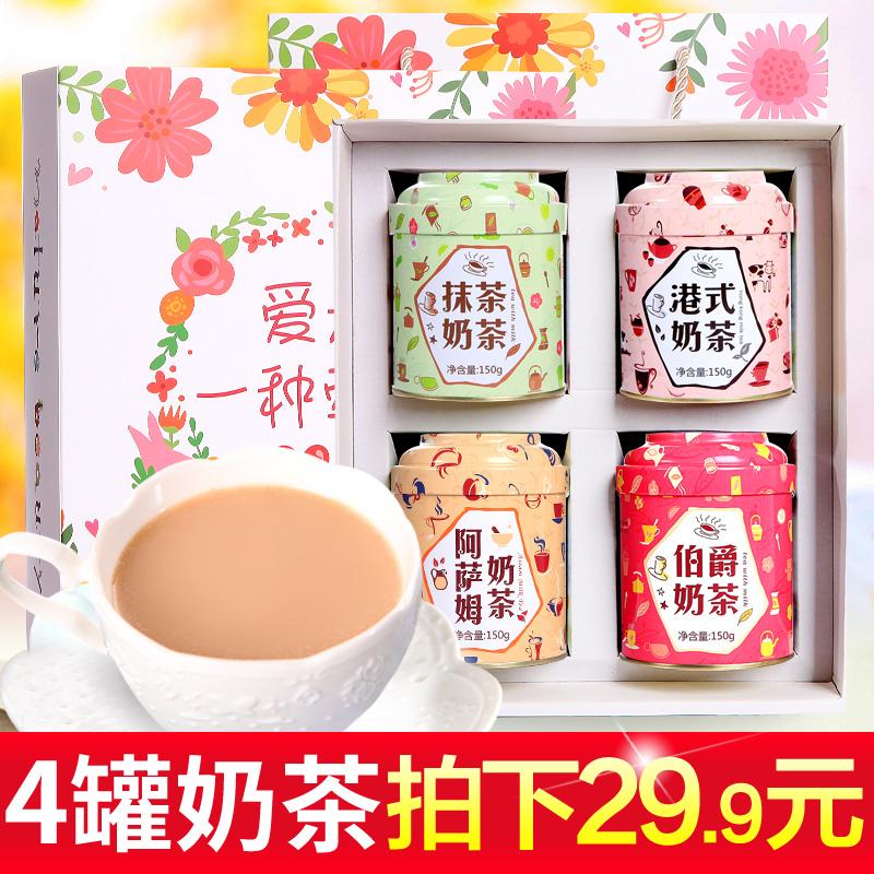 【4罐拍29.9元】四月茶侬冲饮港式抹茶奶茶阿萨姆伯爵奶茶