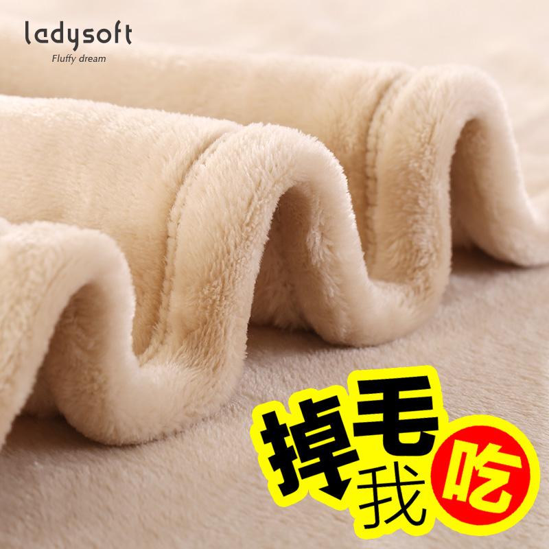 毛毯被子加厚保暖冬季珊瑚绒床单双人法兰绒午睡小毯子铺床单垫被