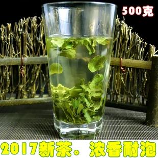 日照绿茶2017新茶浓香耐泡散装袋装炒青春茶500g明前茶叶