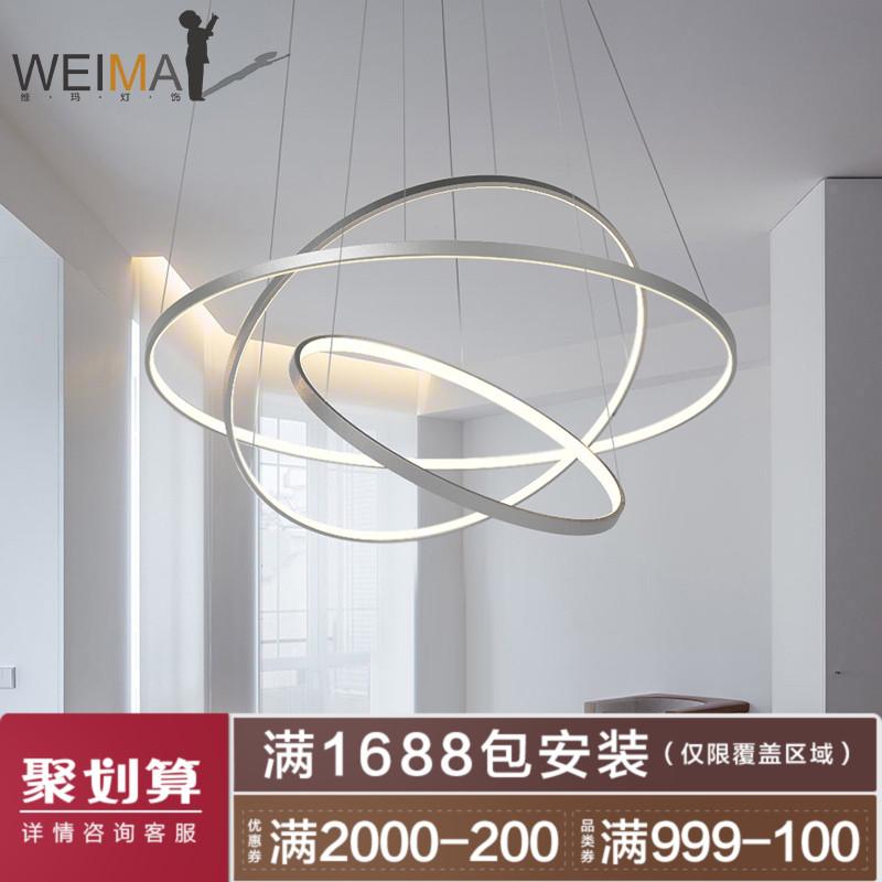 创意个性艺术北欧灯具大气圆形现代简约饭厅书房卧室餐厅客厅吊灯-维玛旗舰店