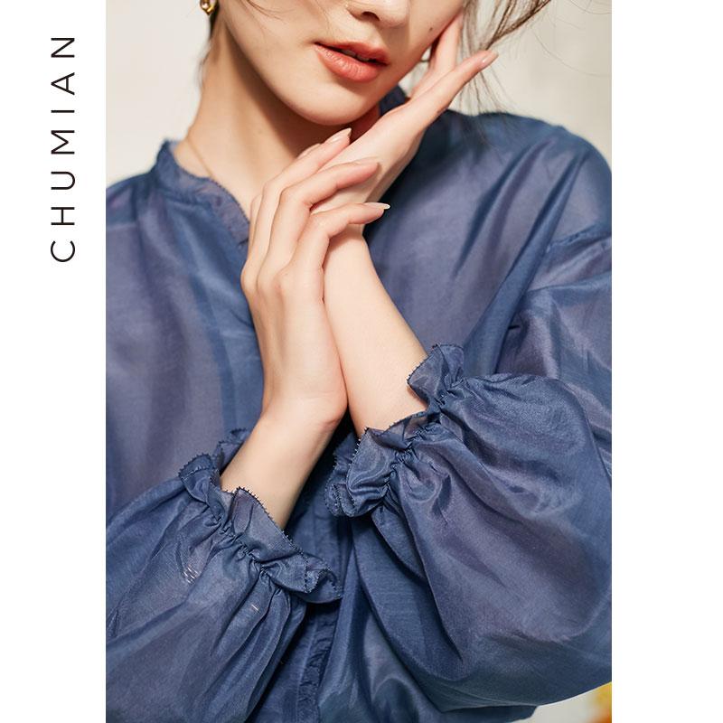 初棉30桑蚕丝 流光蓝真丝棉轻薄仙女衬衫对丝木耳边微透视V领衬衣