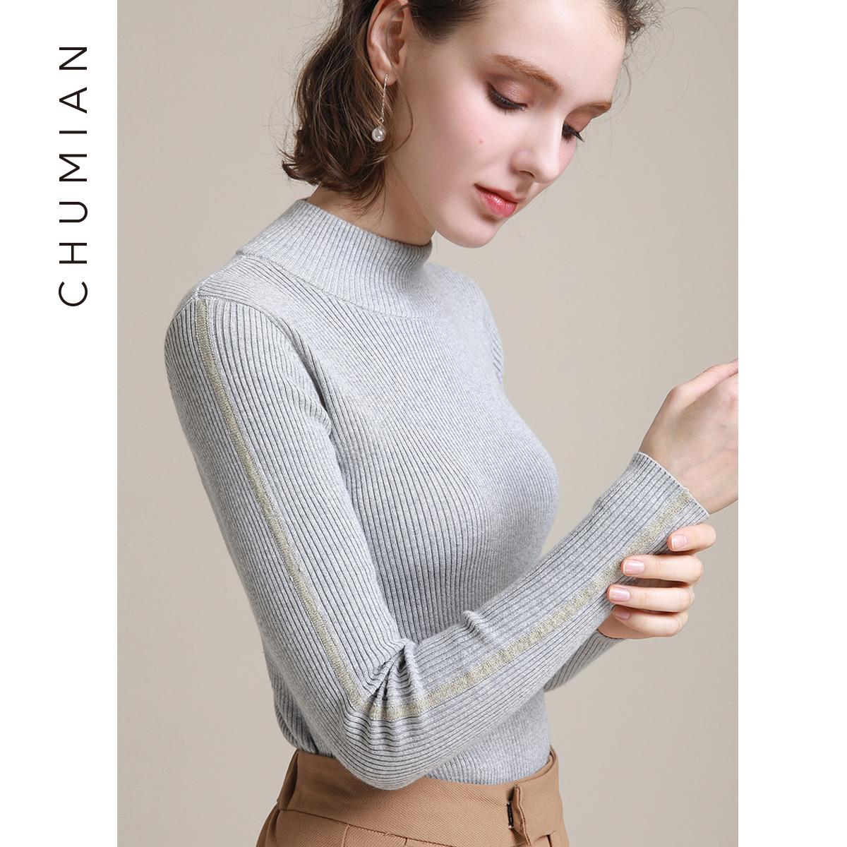 初棉2018春装新款半高领打底衫毛衣女修身袖中金线点缀套头针织衫