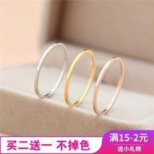 日式18k玫瑰金极细戒指女单调(小)指si14尚个性ains潮(小)众设计
