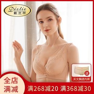 戴芝蒂2019专柜新品大胸显小全罩杯文胸 背心式上托收副乳GA61957
