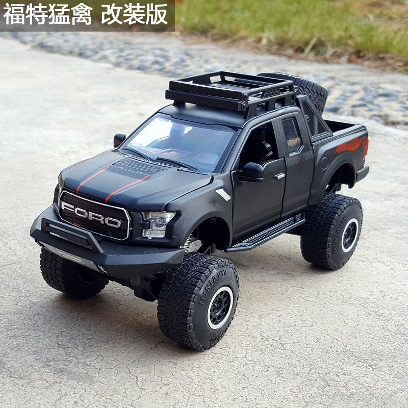 1:32福特猛禽F150合金皮卡越野车模型金属仿真汽车模型大脚玩具车