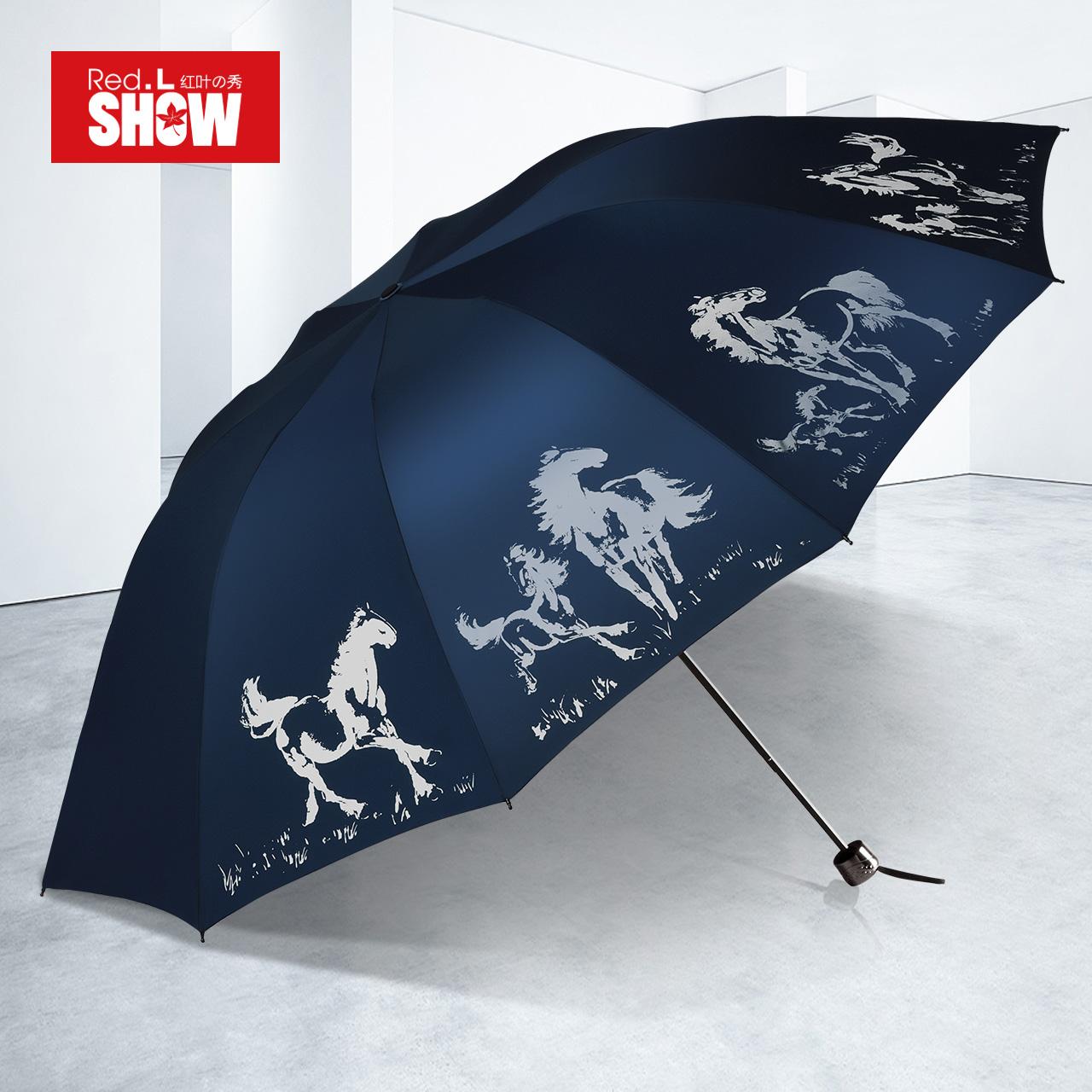红叶伞折叠晴雨两用双人大号 雨伞大号加固折叠三人 学生雨伞男士