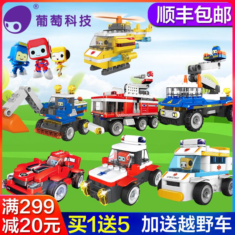 百变布鲁可积木拼装益智布鲁克小队大颗粒儿童男孩女孩宝宝玩具车