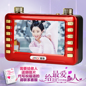 Amoi M-185 elderly machine mp3 card radio recording watching theater play video appliances video machine