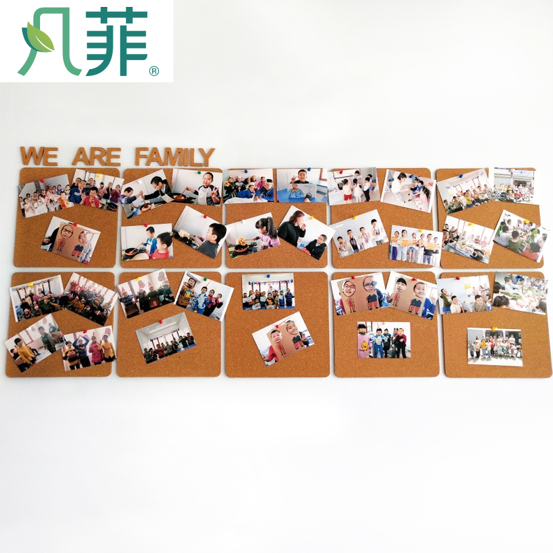 30x30cm幼儿园软木板照片墙背景墙背胶墙面装饰创意学习办公室留言板记事板水松板宣传栏彩色软木自粘墙贴