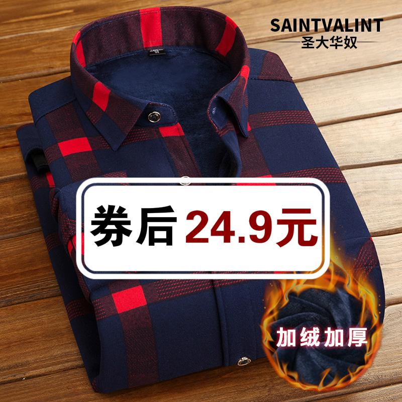 秋冬季男士保暖衬衫男加绒加厚款长袖印花修身青年保暖衬衣男装潮
