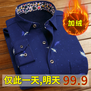 Fall and winter stretch men's thickened plus velvet warm shirt loose plaid shirt casual printing business tide men's clothing