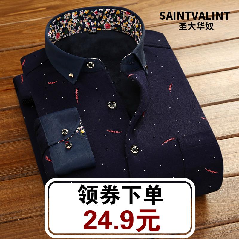 保暖加绒加厚衬衫长袖衬衫男衬衣 2018冬季新款格子弹力寸衫韩版