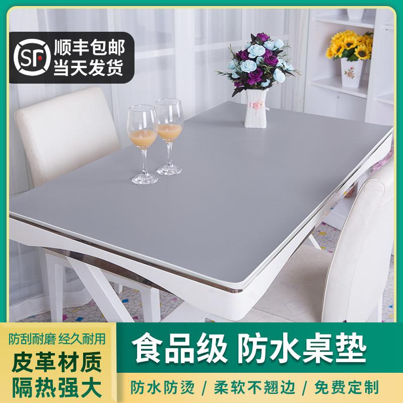 牛皮纹大班垫商务案台书桌垫办公桌垫电脑写字台操作台垫鼠标垫