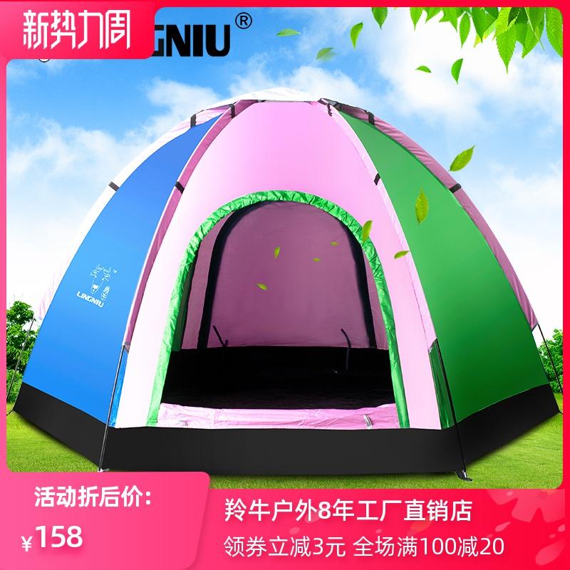 六角帐篷户外野营加厚3-4人5-8人旅游野外露营钓鱼加大家庭套装