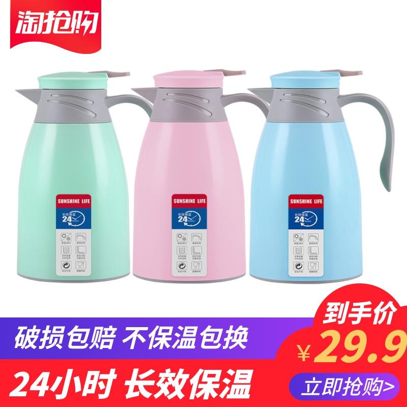 五江(WUJO)保温壶家用保温水壶热水瓶大容量玻璃内胆保宿舍保温壶