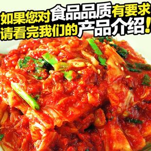 朴家韩国泡菜 韩式腌制泡菜 朝鲜辣白菜 正宗下饭咸菜辣白菜 450g