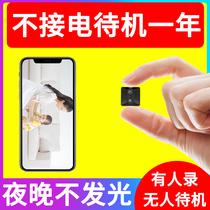微行摄像头无线高清小型摄像机头家用迷你监控器录像机摄影微小dv