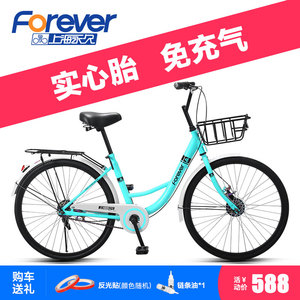 Permanent solid tire 22 inch bicycle female adult student bicycle light lady ordinary commute commute sharing