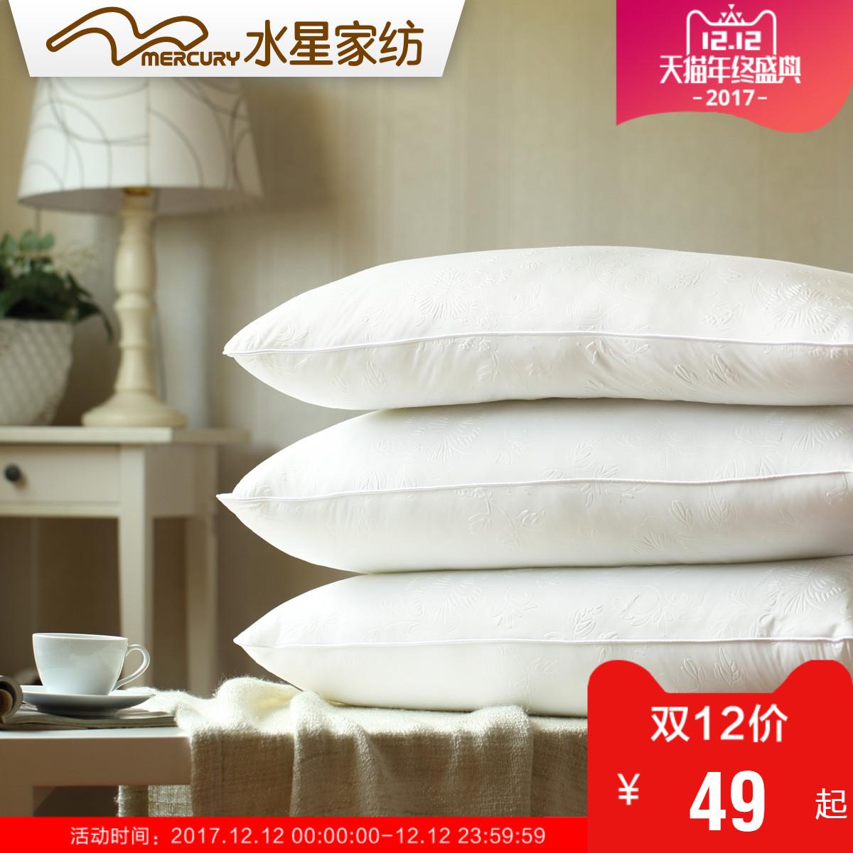 水星家纺 芙丽针织枕 单人舒适枕芯/枕头 中高低成人枕 枕芯一只