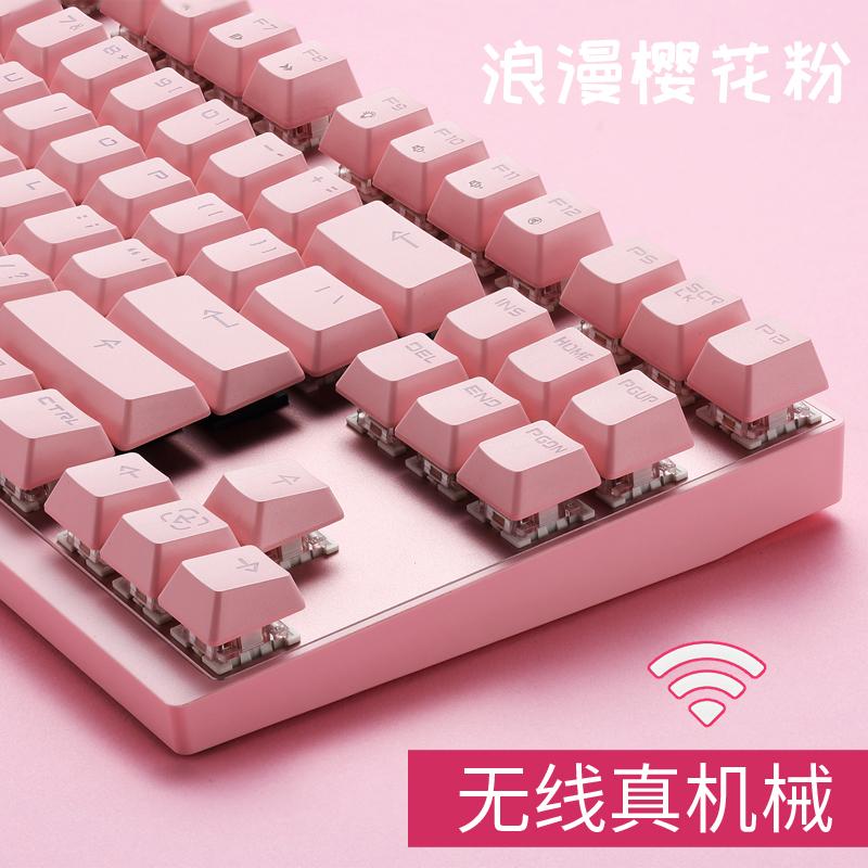 摩豹GK82 无线机械键盘粉色少女游戏87键104电竞牧马人办公打字专用青轴黑轴女生可爱网红电脑笔记本迷你粉红