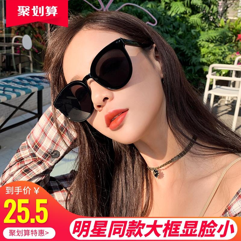 墨镜女ins网红款蹦迪GM太阳眼镜2019新款韩版潮街拍偏光防紫外线