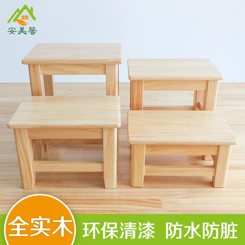 实木小凳子矮凳儿童 浴室木凳子防水洗澡凳 客厅小板凳家用小方凳