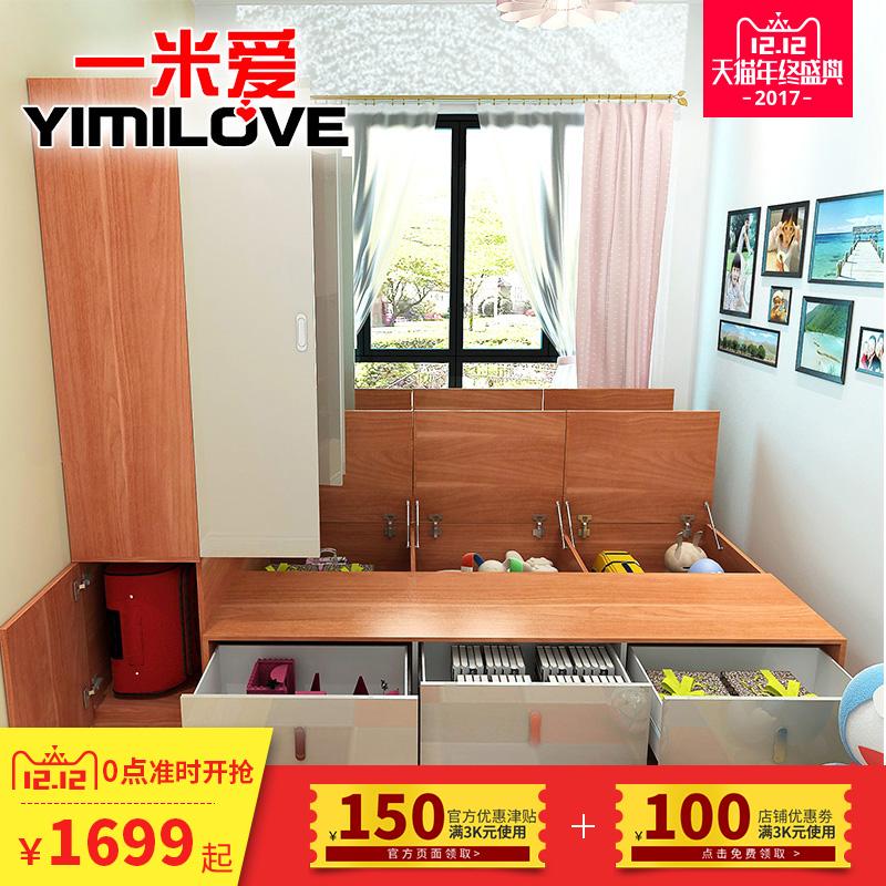现代简约板式双人床1.2米1.5米榻榻米床高箱储物床主卧收纳床