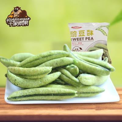 【千家素果】甜豌豆脆50g蔬菜干素香青豌豆角即食豌豆干零食 拍下12.9元包邮