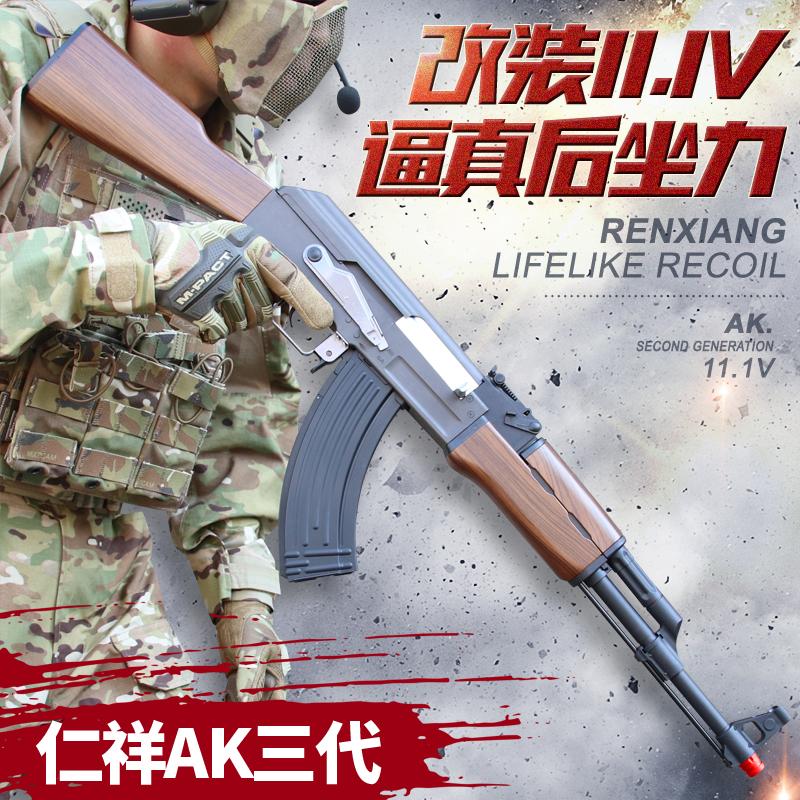 仁祥ak47电动连发改装水弹枪可发射仿真模型绝地吃鸡成人玩具枪AK