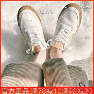 飞跃2018新款女鞋春秋金色