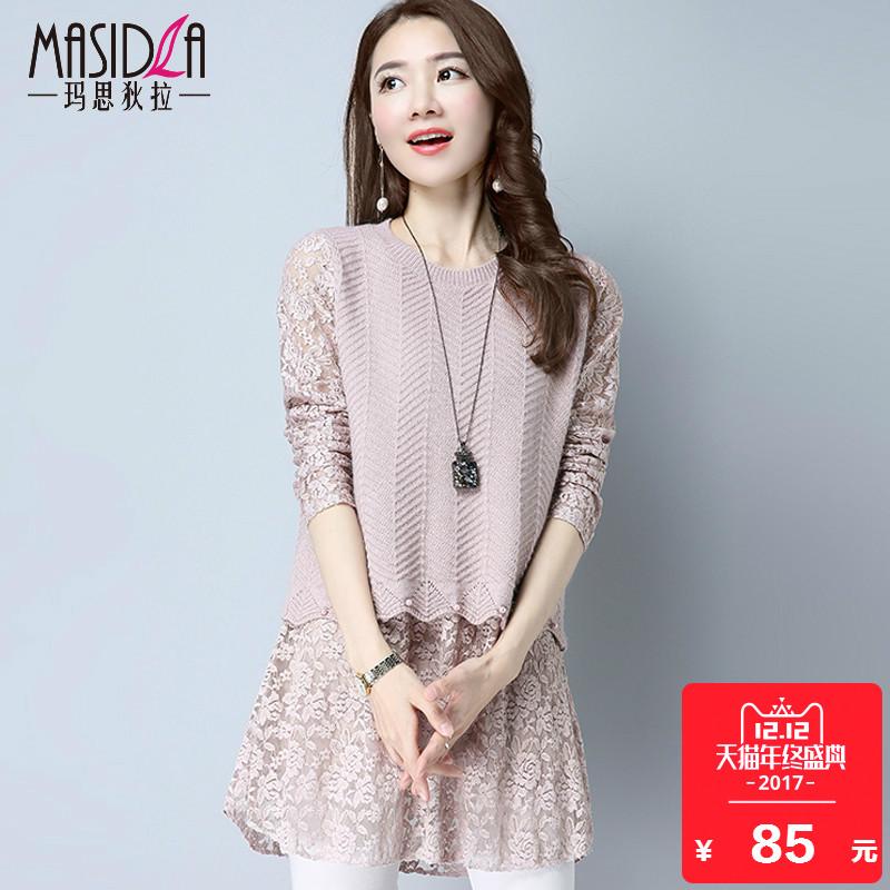 2017春秋新款女韩版时尚上衣雪纺衫蕾丝长袖中长款打底衫百搭秋装