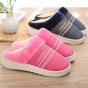 Winter couple cotton slippers men and women winter home furry plush warm indoor PU leather waterproof non-slip thick bottom