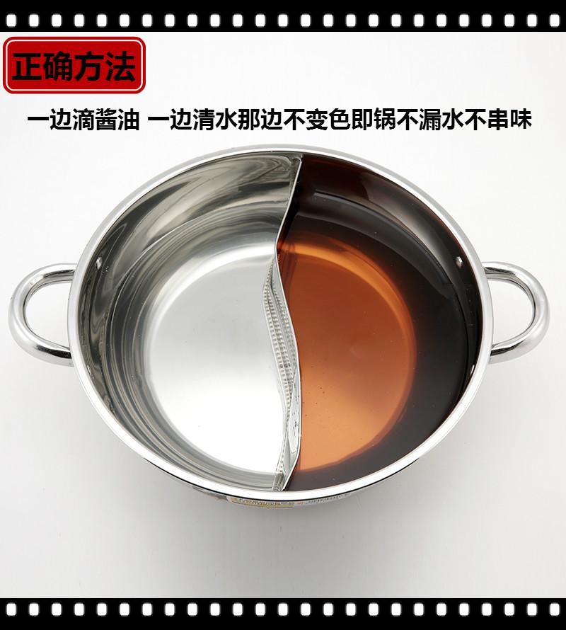 鸳鸯锅电磁炉专用大号大容量汤锅家用不锈钢鸳鸯火锅锅加厚火锅盆