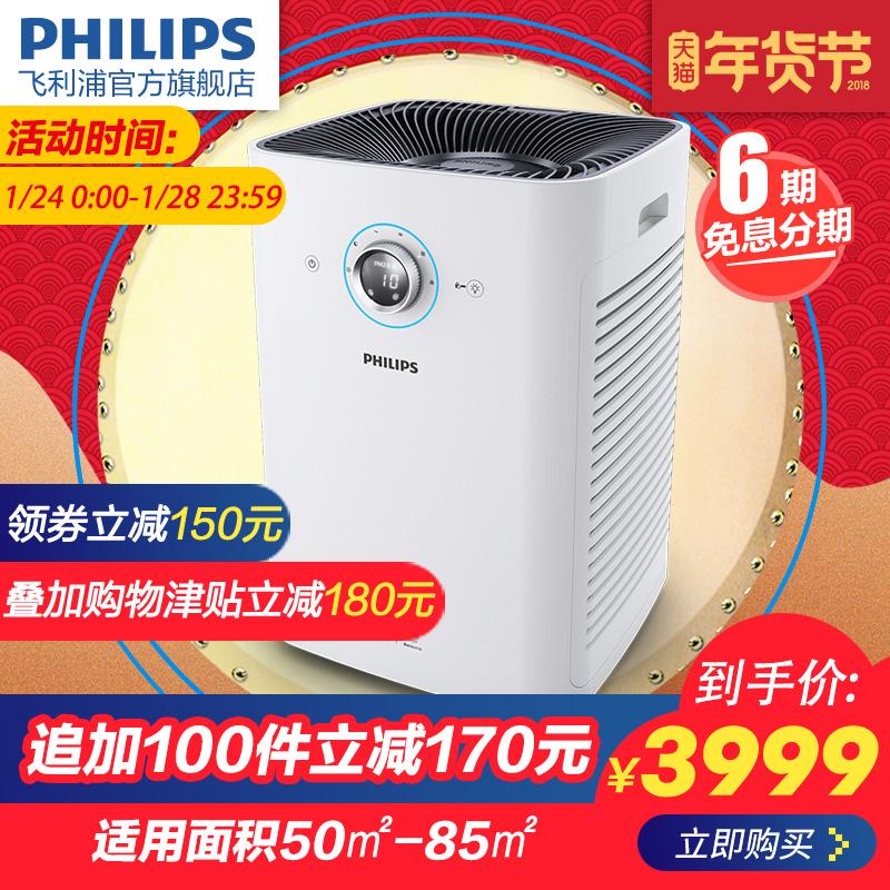 飞利浦空气净化器AC6608家用卧室办公室静音除甲醛雾霾细菌PM2.5